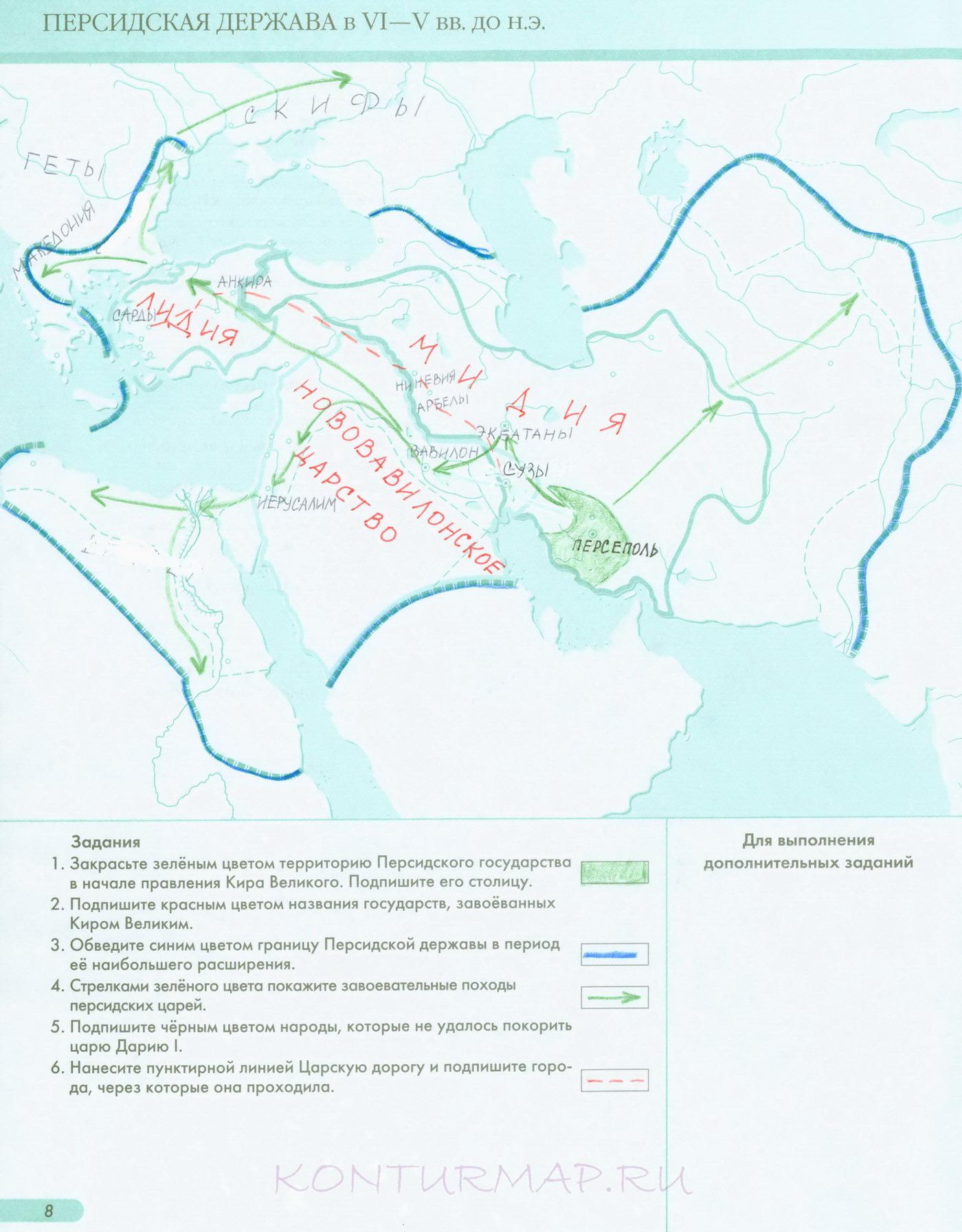 Контурная карта история древнего мира 5 класс гдз