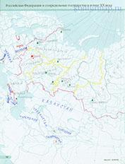 гдз контурные карты по истории россии 20 века 9 класс