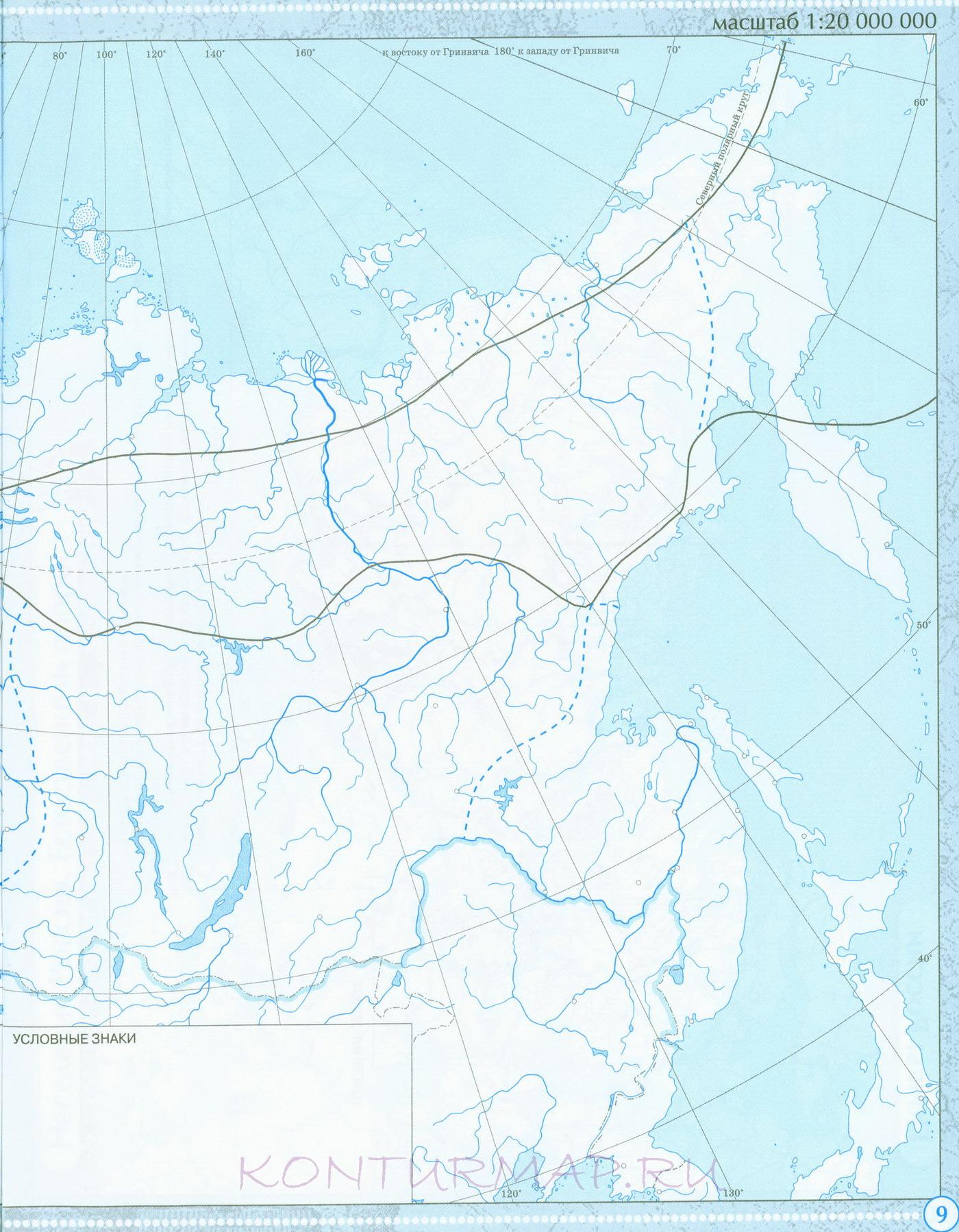 Иллюстрация 1 из 1 для география. 9 класс. Контурные карты. Фгос.