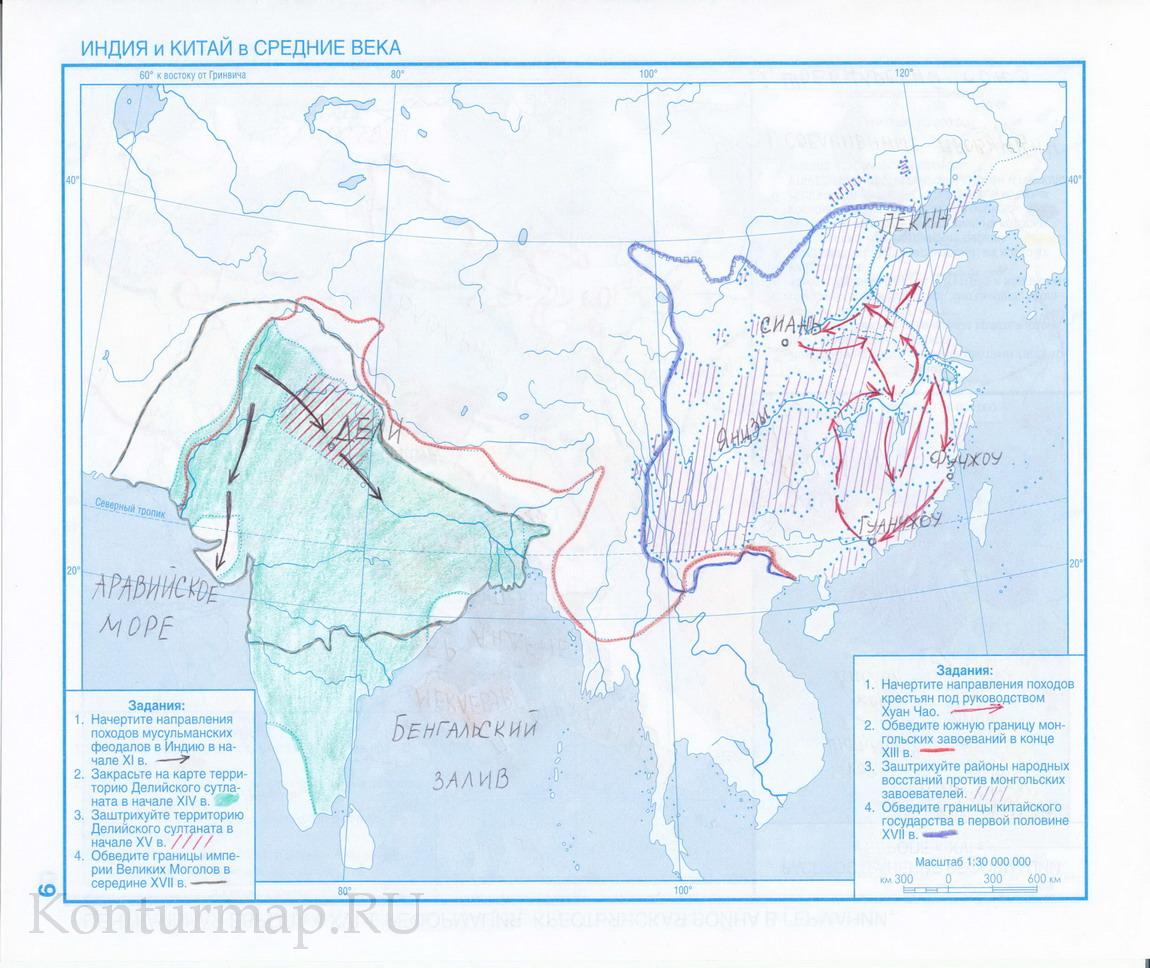 Ответы по контурным картам история 6 класс