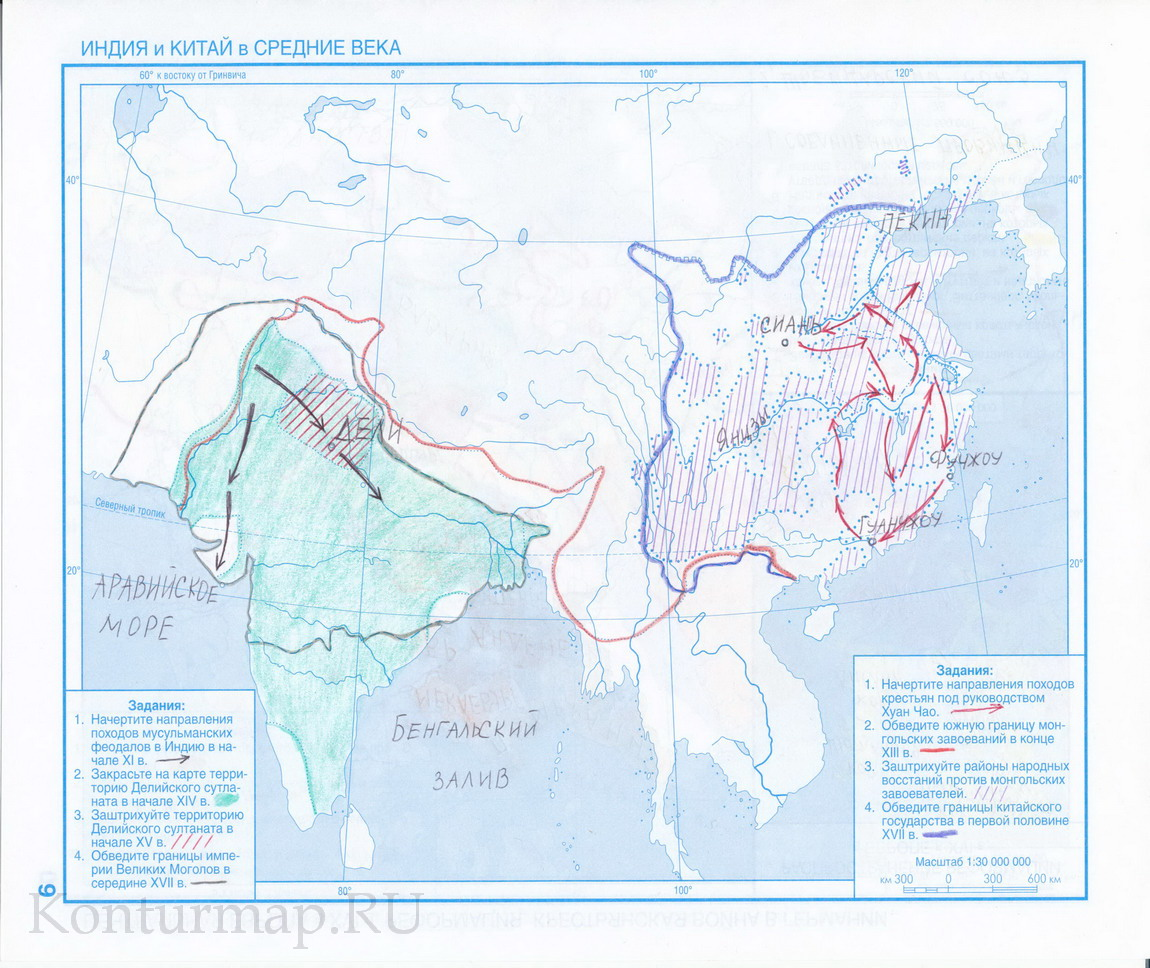 Гдз по контурной карте 6 класс индия и китай средние века