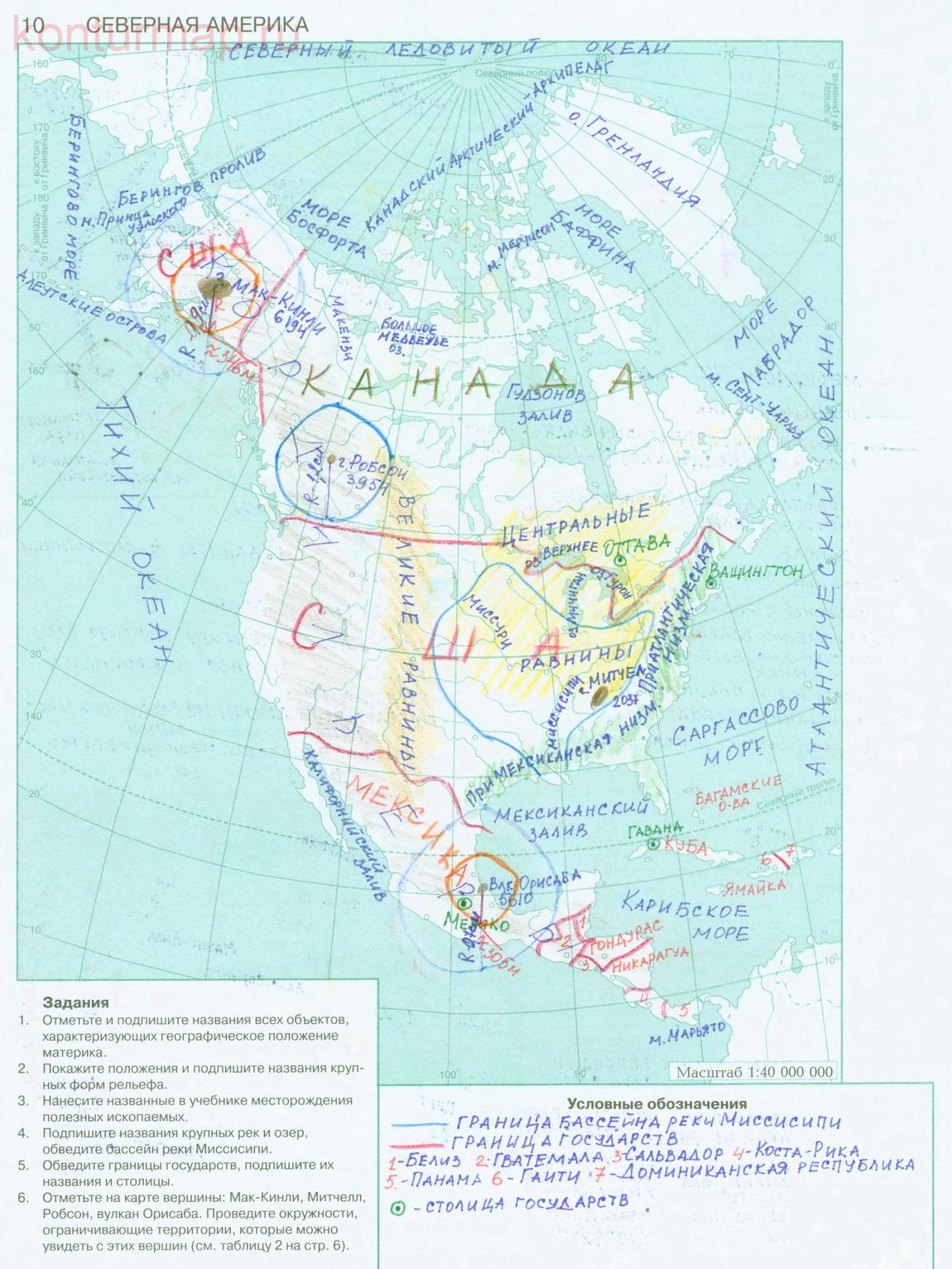 Контурная Карта Африки ГДЗ 10-11 Класс