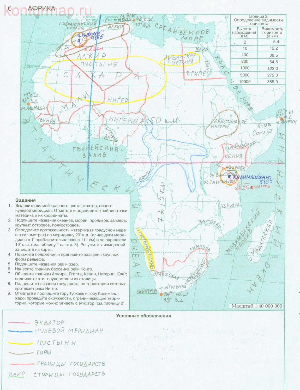 Гдз контурная карта 7 класс по географии
